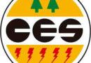 Corte programado de energía eléctrica para el 29/12